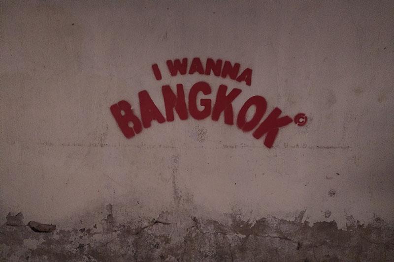 Thailand 3 – Bangkok und Rundreise
